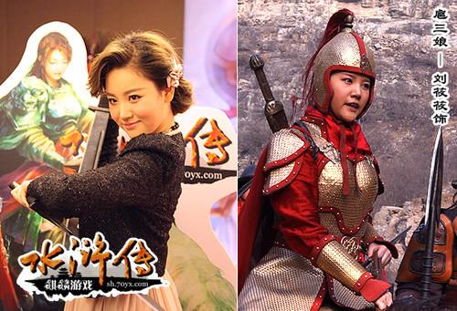 据了解,麒麟游戏与新版《水浒传》电视剧出品方如意吉祥在合作过程中