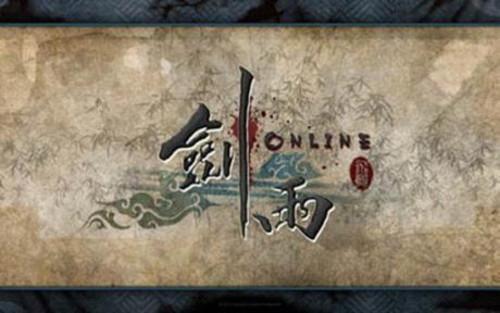《剑雨OL》——人在江湖 但求快意恩仇
