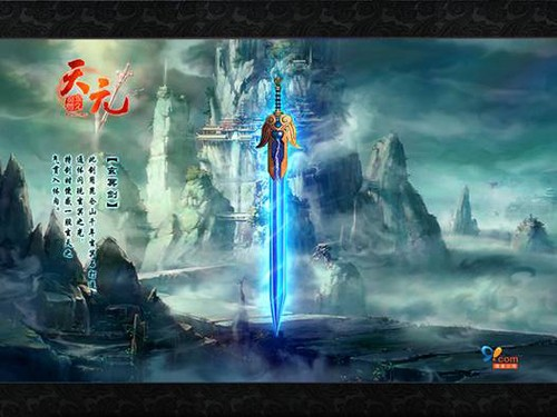 新版本《天元》七大玩法全新亮相