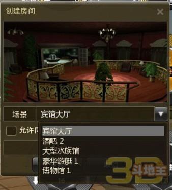 《3D斗地主》游戏测评