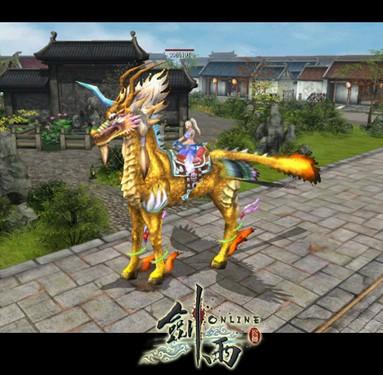 《剑雨OL》全新视角 2.5D2.8D随意换