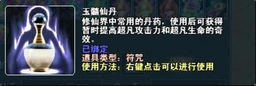 《春秋Q传》花美男啊~速度围观神仙哥哥