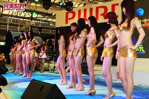 圣斗士专场 完美世界2011ChinaJoy新意