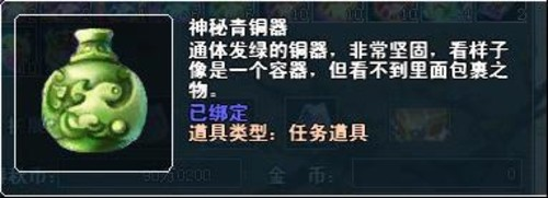 修仙之门《春秋Q传》开启仙魔争霸序幕