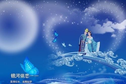 《梦幻千年》浪漫共度七夕佳节
