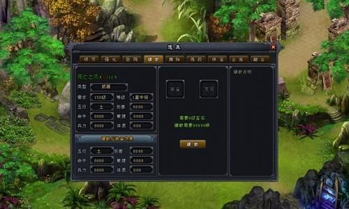 打造极品装备《梦幻千年》装备强化系统