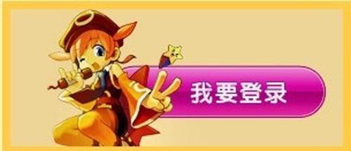 《QQ音速》今日活动 登陆即可领种子