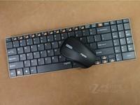 超薄无线键鼠 雷柏 9060无线键鼠套装