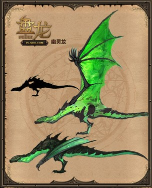 《盘龙OL》原画第二季 魔兽袭来