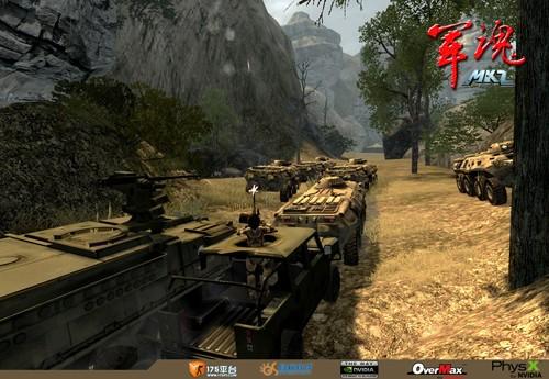《MKZ-军魂》威震八方的铁甲部队