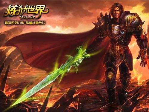 《炼狱世界》全新玩法近期上线