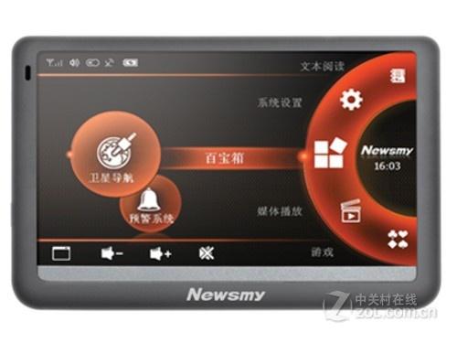 纽曼至尊S520 长沙跃威数码特价399