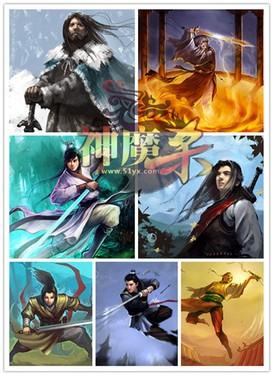 要兵器的种族,江湖上各路高人开 这个种族里的人物来源于金庸小说