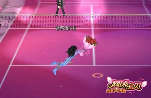 细数《网球宝贝》中的型 酷 囧