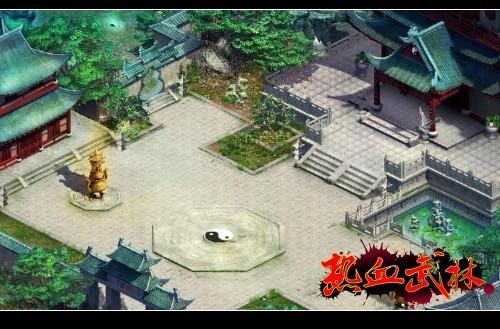 传《金庸群侠传》改编网页游戏
