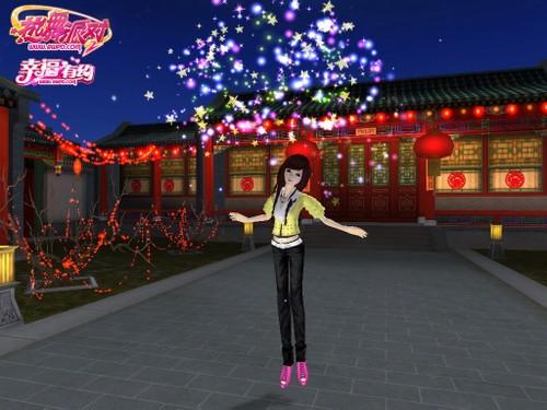 《热舞派对Ⅱ》大型资料片开启客户端下载