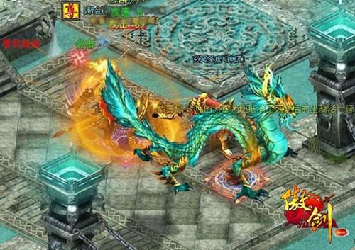 在《傲剑》里,东方青龙的阵眼一旦打通,不仅能大幅度增加人物的攻击