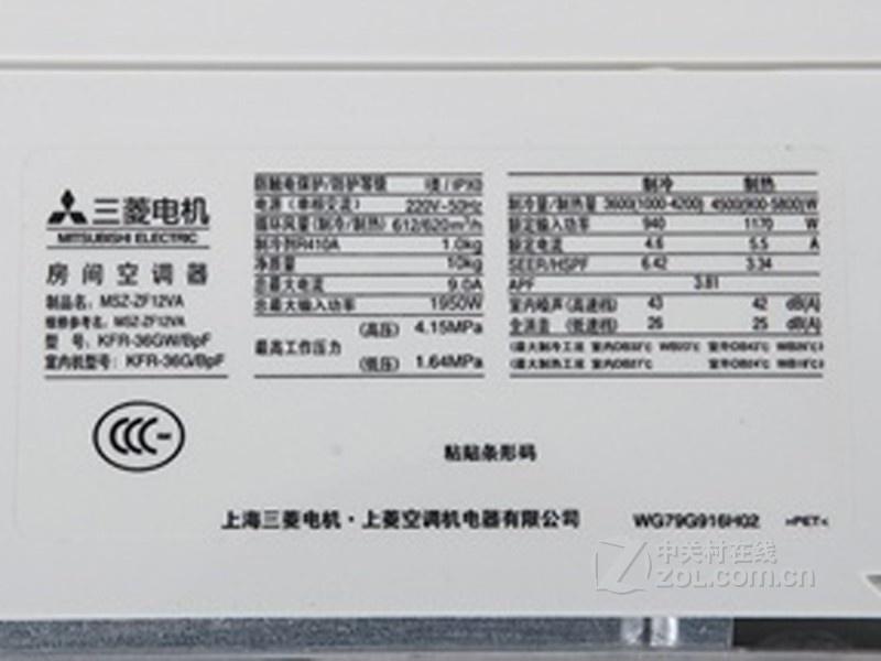三菱电机空调新冷媒直流变频1.5p挂机