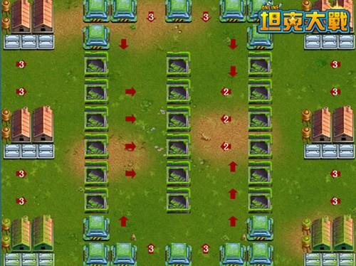 《坦克大战online》原创战役设计白热化