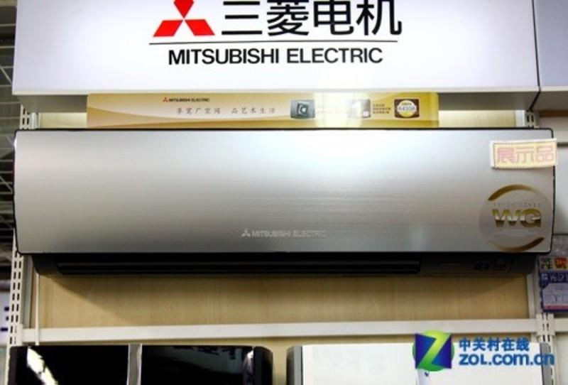 三菱电机空调小3p变频冷暖壁挂机msz-wg20va