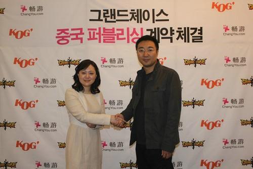 韩国横版网游《彩虹骑士》中国区运营权