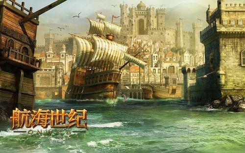 《航海世纪onweb》一代航海经典续作