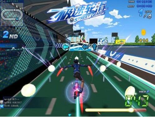 《极速轮滑》技巧与竞速的完美结合