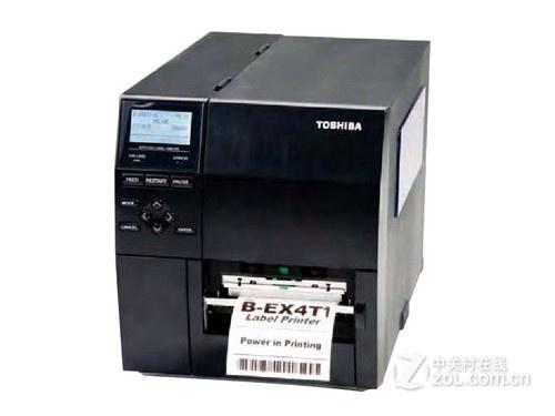 东芝B-EX4T1-TS12-CN-R 福州促销中