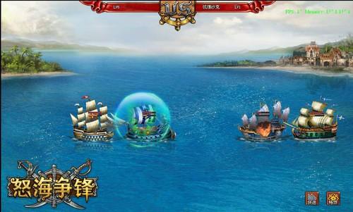 战舰发威 怒海争锋 打造震撼海上对决