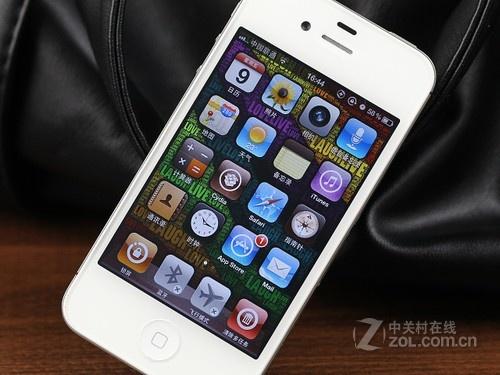 苹果4S长沙米尼特分期还送1200元话费