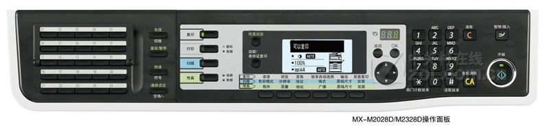复印机逻辑控制电路设计