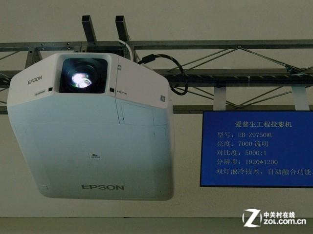 高端工程投影 保定爱普生EB-Z8050W特价