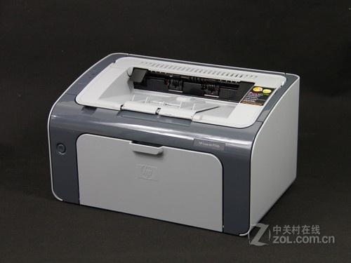黑白激光打印机 潍坊惠普P1106仅799元