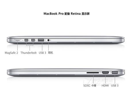 2苹果笔记本por LQ2 重庆售价11850元