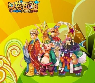 """《口袋西游》7月25日新区""""紫宵""""邀您同迎""""惊天哗变"""""""
