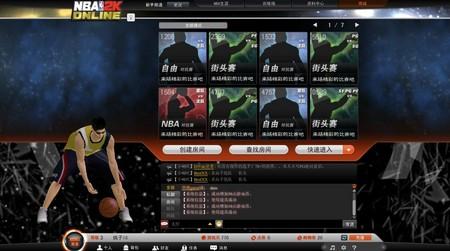NBA2KOL原大厅界面-NBA2K 爆料腾讯对新版本大厅改动