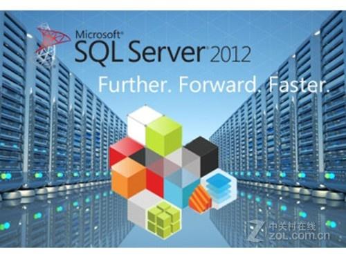 SQL Sever 2012中文标准版含税3400元