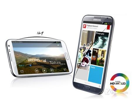 顺德928数码三星N7100最新最低报价