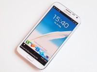 航信手机批发最新款三星NOTEII 售3950元