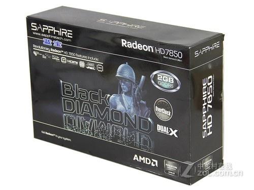 电竞显卡 蓝宝石HD7850 2GB 黑钻版OC