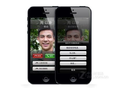 经典永不落寞 苹果iphone 5售价2850元