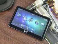 7英寸新品GPS 征途 ZT790促销458元