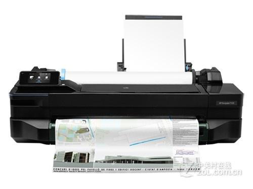 HP T120大幅面打印机  重庆特价12160元