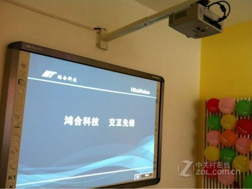 深圳IT网报道:鸿合 HV-I685电子白板安徽合肥有售