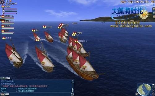 天希《大航海时代ol》10.18扬帆启航