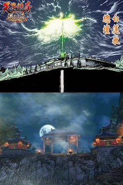 驰骋在大明江山《天子传奇》全新场景赏析