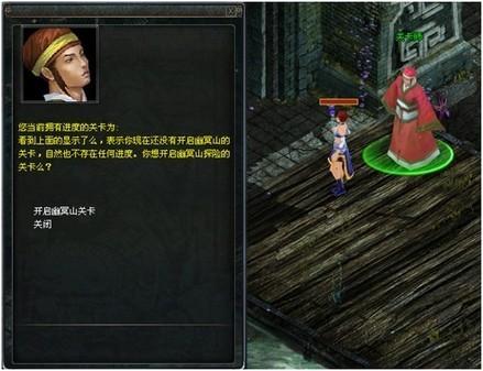 """《预言》10月重阳登高爆菊还""""捞米"""""""