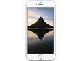 苹果iPhone 6S(移动4G) 手机