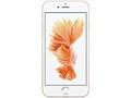 苹果iPhone 6S Plus(移动4G) 手机