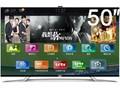 乐视TV S50 2D版 平板电视